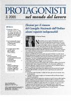 Marzo 2005