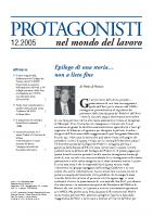 Dicembre 2005