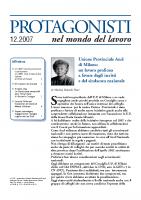 Dicembre 2007