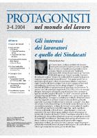 Aprile 2004