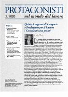 Febbraio 2005